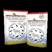 Farmfood Fresh Menu Rundvlees compleet 125 gr.